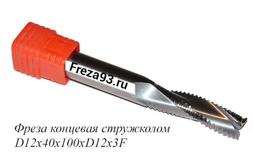 Фреза стружколом черновой d12x55x120хD12, Z=3