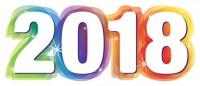 Поздравляем с наступающим 2018-м Новым Годом!