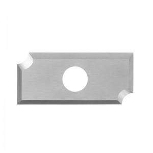 Нож твердосплавный радиусный R2 20x9x1.5