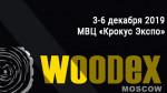 Приняли участие в 16-й международной выставке Woodex